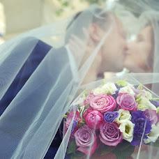 Wedding photographer Valentina Tkach (Valentinaphoto). Photo of 08.06.2016