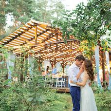 Wedding photographer Saida Demchenko (Saidaalive). Photo of 09.05.2019