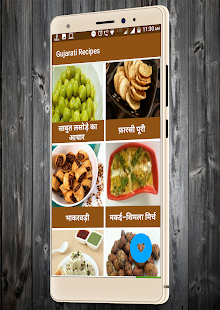 New gujrati recipes in hindi apps on google play screenshot image forumfinder Choice Image