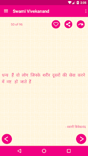 Swami Vivekananda Quotes Hindi Apps (APK) gratis downloade til Android/PC/Windows screenshot