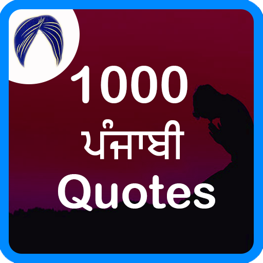 Punjabi Quotes - Apps on Google Play