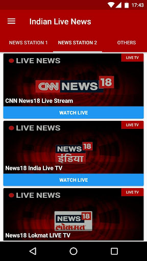 Indian Daily News : 🇮🇳Live Stream hack tool