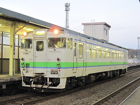 JR北海道 石勝線夕張支線 キハ40 1785