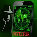scanner rilevatore di bug icon