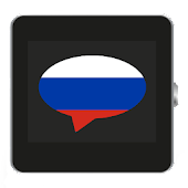 Russian for SmartWatch 2