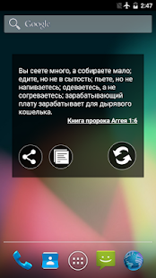 Orthodox Bible