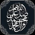 صلى على محمدﷺ - صلوا عليه icon