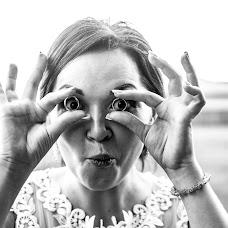 Wedding photographer Liliya Viner (viner). Photo of 25.10.2018