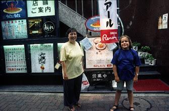 Photo: Tokyo, vor einer Gasstätte