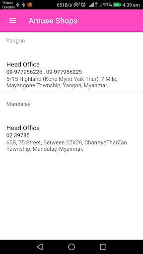 Amuse Myanmar 100 Years Calendar 0.0.3 screenshots 7