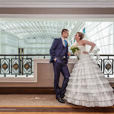 Wedding photographer Aleksandr Vlasyuk (alexandrstudio). Photo of 08.09.2014