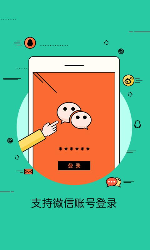 搜狗输入法- screenshot