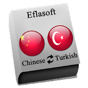 Chinese - Turkish