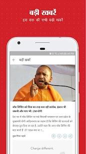 Aaj Tak Live TV News – Latest Hindi India News App 2