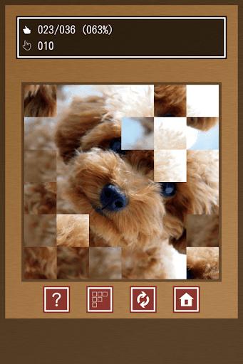 Swapping Dog Puzzle 1.1 Windows u7528 4
