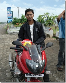 Srivaths & P220