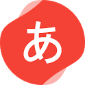 Kana Dojo: Hiragana & Katakana icon