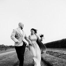 Wedding photographer Aleksey Smirnov (AlexeySmirnov). Photo of 28.05.2018