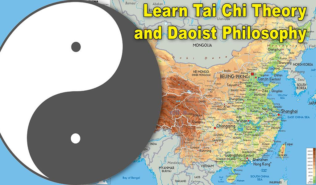 Tai Chi Theory- screenshot