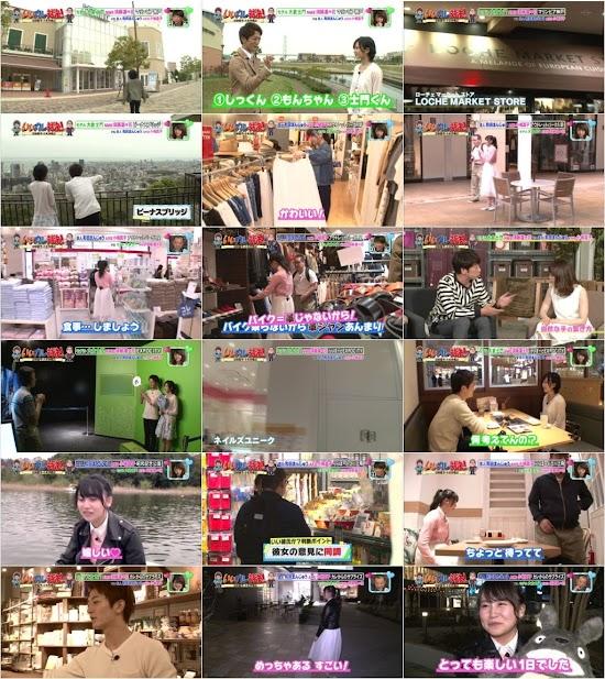 (TV-Variety)(720p) いいカレ対決!AKB小嶋真子VSNMB須藤凛々花 GWデート大作戦!! 160429
