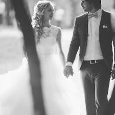 Wedding photographer Andrey Grishin (FOTO-MARS). Photo of 31.03.2015