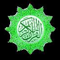 Al Quran Mp3 Full 30 Juz icon