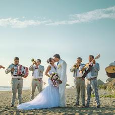 Wedding photographer Mag Servant (MagServant). Photo of 14.06.2016