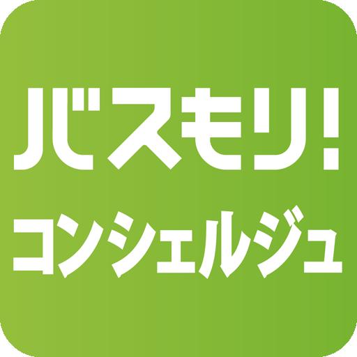 BusMori!Concierge 交通運輸 App LOGO-APP開箱王