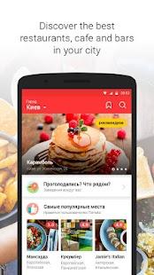 Tomato - Ukrainian restaurants - náhled