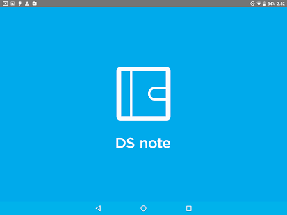 DS note Screenshot