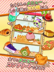 洋菓子店ローズ ~パンもはじめました~ 6