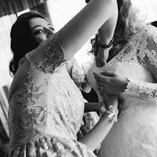 Wedding photographer Tsvetelina Deliyska (lhassas). Photo of 15.12.2017