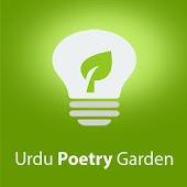 Urdu Poetry Garden