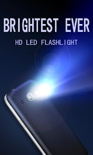 Super Flashlight- screenshot thumbnail