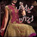 Eid Kleid Designs icon