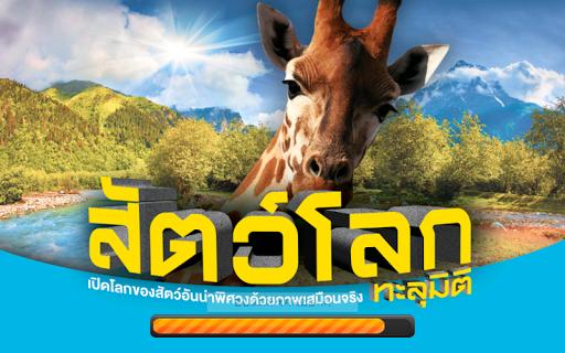 NMBANIMAL3D - Nanmeebooks