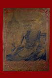 แผ่นเนื้อโลหะ รูปหลวงปู่บุญลงถม ปี 2504 หลวงปู่เพิ่ม จารด้านหลัง 3 ตัว สภาพสวย สมบูรณ์