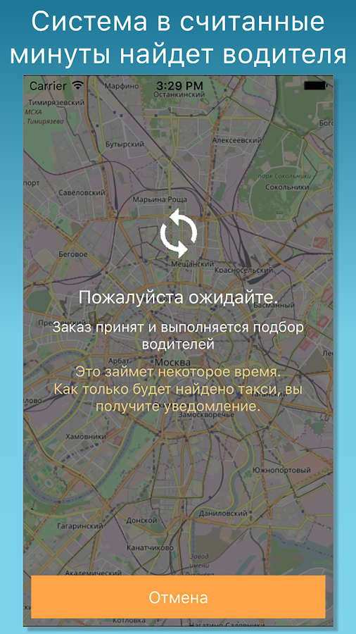 Go Taxi: book a taxi- screenshot