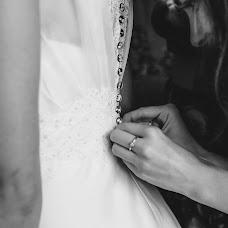 Wedding photographer Nina Vand (ninavand). Photo of 22.08.2015