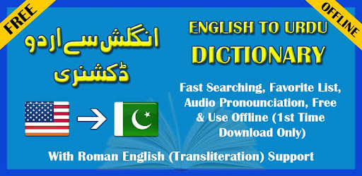English to Urdu Dictionary Offline - Free - Apps on Google Play