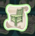 竹のいすの設計図