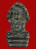 พระนาคปรก เนื้อเหล็กไหล 7 สี หลวงปู่สรวง ปี 2519 หลวงปู่โต๊ะ หลวงพ่อแพ อาจารย์ฝั้น หลวงปู่แหวน ร่วมปลุกเสก เคาะแรกแดง
