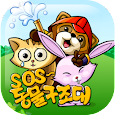 SOS Animal Rescue