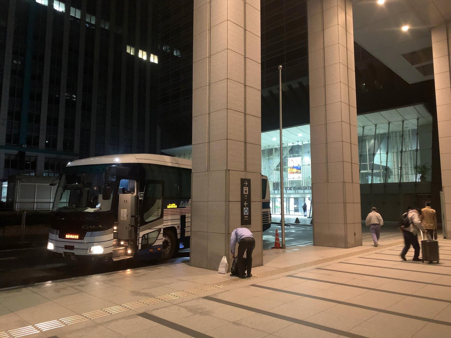 ドリーム盛岡2号(東京駅日本橋口)