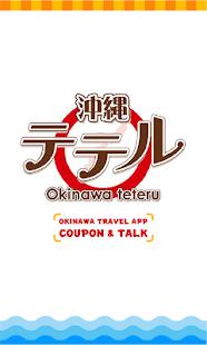 társkereső okinawa japán legjobb alkalmi társkereső oldalak Egyesült Királyságban