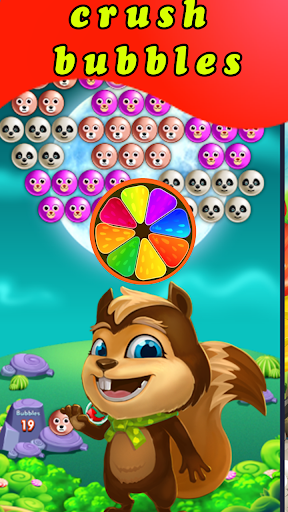 Bubbles ShooterJungle 1.0 screenshots 1