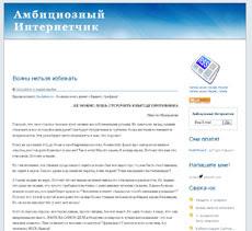 Обзор блога Андрея Зарубина -