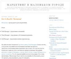 Блог Дмитрия Давыдова
