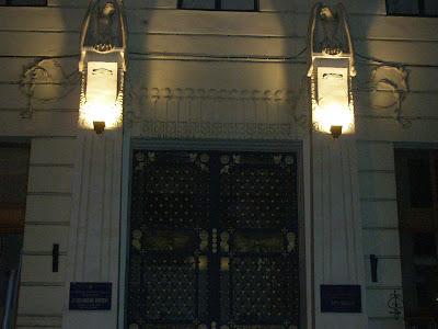 Черновцы - вход в музей