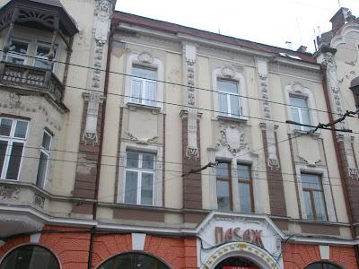 Черновцы - центр